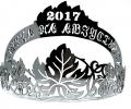 Короната на ЦАРИЦА НА АВГУСТИАДА 2017 е готова и очаква момичето, което ще я спечели