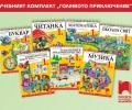 Изненада! Вижте кой учи по най-добрите учебници в Европа