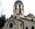 5800 старозагорци празнуват днес Димитровден