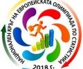 Записват за Европейската олимпиада по статистика 2018 за ученици