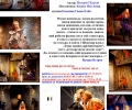 Театър 199 представя в Стара Загора на 3 ноември пиесата на Валери Петров