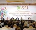 На среща на Старозагорските бани земеделските производители насрочиха националната си среща за средата на февруари