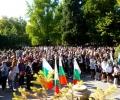 Стара Загора празнува за 30-ти пореден път своя 5-ти октомври