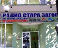 "Рекорден брой участници на конкурса ""Славейче"", организиран от Радио Стара Загора"
