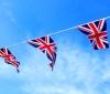 Великобритания напуска Европейския съюз на 29 март 2019 г.