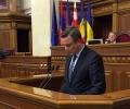 """Народният представител от ГЕРБ Радостин Танев участва в Парламентарната асамблея """"Евронест"""""""