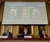 В Стокхолм връчиха Нобеловите награди за 2017 година