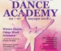 Държавна опера - Стара Загора организира за първи път Зимна танцова академия