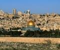 Позиция на Министерството на външните работи на Република България относно Йерусалим