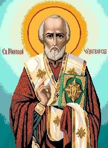 Sveti Nikolai