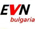 Повече от половината клиенти на EVN България са потребили до 300 киловатчаса електроенергия през декември 2017 г.