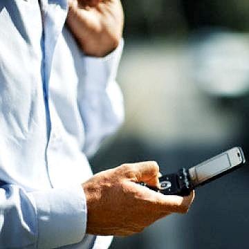 Telefon mobilen