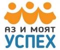 Безплатна лекция за млади предприемачи на 27 февруари в Стара Загора