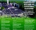 Промяна в организацията на движението на градския транспорт в Стара Загора на 3 март