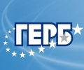 Приемни дни на народните представители от ГЕРБ – Стара Загора за месец март