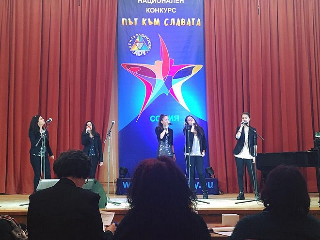 Nagrada18_USMIVKI