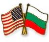 Одобрен е българо-американски меморандум в областта на отбраната