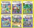 Учебниците за 3-ти, 7-ми и 9-ти клас влизат за одобрение в МОН
