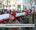 Старозагорци понесоха 300-метровия национален флаг към мемориалния комплекс