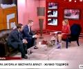 Стара Загора и Бургас ще се конкурират за потенциален инвеститор след 10 дни