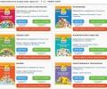 Електронни познавателни книжки влизат в детските градини