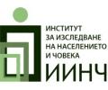 Прогнозата за демографското развитие на България е за намаление на населението с около 20% до 2040 г.