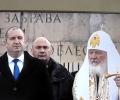 Президентът Румен Радев: Шипка пази историческата истина! Патриарх Кирил: Моля се за единството на Светото Православие