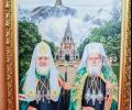 Подариха на патриарсите Кирил и Неофит картина с образите им на фона на Шипка