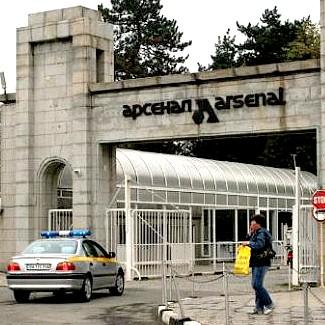 Arsenal 325