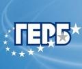 График на приемните дни на народните представители от ГЕРБ – Стара Загора за месец май