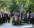 """В """"Мини Марица–изток"""" ЕАД почетоха световния ден за  безопасност и здраве при работа"""