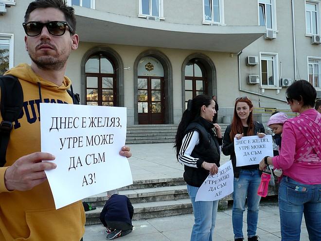 18.30 часа: момент от протеста пред Съдебната палата в Стара Загора