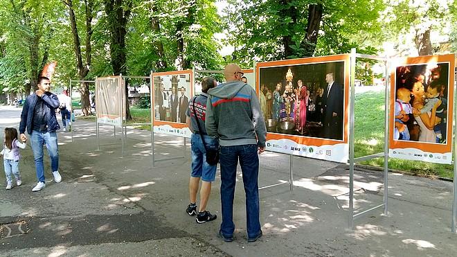 изложба
