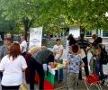 21 000 поискаха за седмица национален референдум против присъединяване на България към Еврозоната