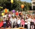Безплатен градски транспорт за децата на 1 юни в Стара Загора