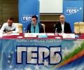 ГЕРБ – Стара Загора провежда Регионална политическа академия