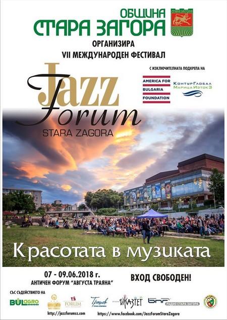Jazz Forum Stara Zagora