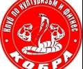 """Кметът Живко Тодоров ще се срещне със състезателки на Спортен клуб """"Кобра"""""""