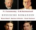 Песенна вечер с романси от Чайковски и Рахманинов в Операта на 19 юни, вторник
