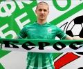 Защитникът Георги Ангелов е петото ново попълнение на