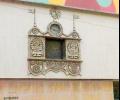 Десета международна творческа лаборатория-ателие в Държавен куклен театър Стара Загора
