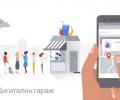 Безплатни дигитални обучения организират в Стара Загора