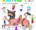 Арт панаир за децата организират в Стара Загора тази събота и неделя