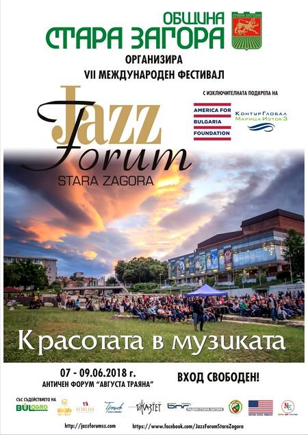 Plakat_2018 (3)