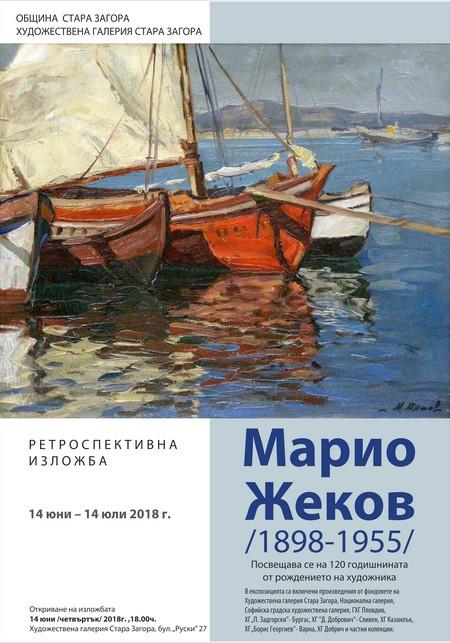 plakat Mario Jekov
