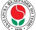 Тенис-надежди от 33 отбора ще се състезават в Стара Загора