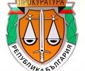Трима младши прокурори встъпиха в длъжност в Районна прокуратура - Стара Загора
