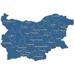 _Bulgaria 300
