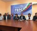 ГЕРБ обяви утвърдените от Изпълнителната комисия общински ръководители на партията в Старозагорска област
