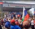 """НД """"Русофили"""" започва изграждането на международно русофилско движение"""
